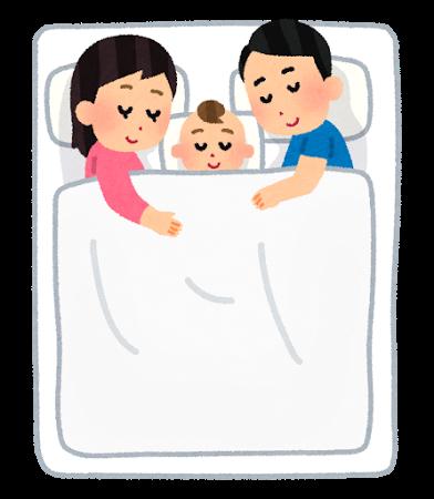 親子3人寝ている
